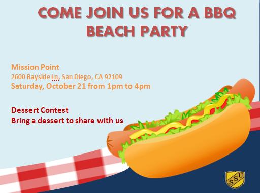 BBQ Beach Party Flyer